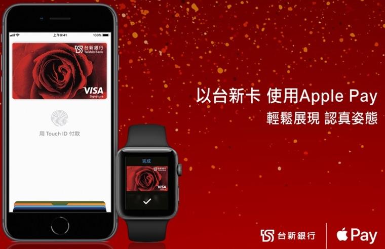 台新app